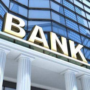 Банки Карсуна