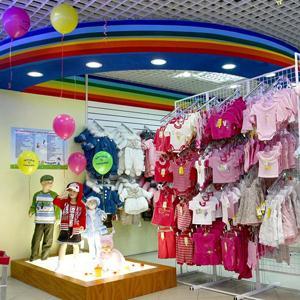 Детские магазины Карсуна