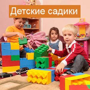 Детские сады Карсуна