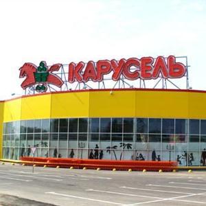 Гипермаркеты Карсуна