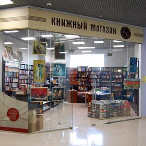 Книжные магазины Карсуна