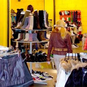 Магазины одежды и обуви Карсуна