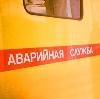 Аварийные службы в Карсуне