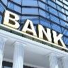 Банки в Карсуне