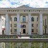 Дворцы и дома культуры в Карсуне