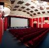 Кинотеатры в Карсуне