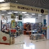 Книжные магазины в Карсуне