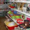 Магазины хозтоваров в Карсуне