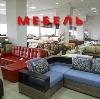 Магазины мебели в Карсуне