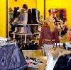 Магазины одежды и обуви в Карсуне
