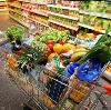 Магазины продуктов в Карсуне