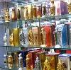 Парфюмерные магазины в Карсуне