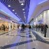 Торговые центры в Карсуне