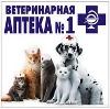 Ветеринарные аптеки в Карсуне