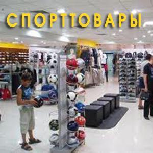 Спортивные магазины Карсуна