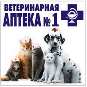 Ветеринарные аптеки Карсуна